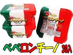 ペペロンチーノ 【単価¥45】6入