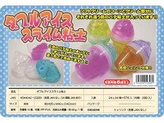 ダブルアイススライム粘土 【単価¥30】24入