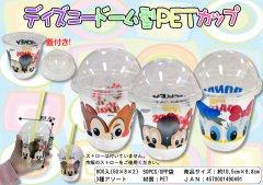 ディズニー ドーム型PETカップ 【単価¥24】50入