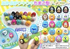 ぷかぷかウキウキたまご型ディズニー 【単価¥28】50入