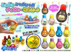 ぷかぷかシャカシャカディズニー 電球ボトル 3334 【単価¥31】50入