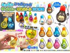 ぷかぷかシャカシャカディズニー 電球ボトルBC付き 3335 【単価¥34】50入