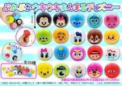 ぷかぷかウキウキまんまるディズニー 【単価¥28】50入