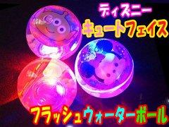ディズニーキュートフェイス フラッシュウォーターボール 3347 【単価¥65】12入