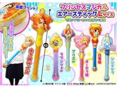 プリンセスマジカルエアースティックLサイズ 【単価¥73】12入