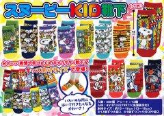スヌーピー KID靴下 3336 【単価¥65】12入