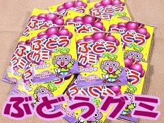 ぶどうグミ【単価¥17】30入