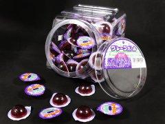 グレープボール 【単価¥6】100入
