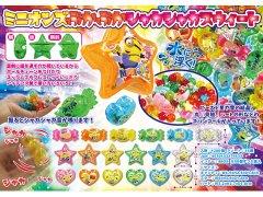 ミニオンズ ぷかぷかシャカシャカスウィート 3287 【単価¥30】50入