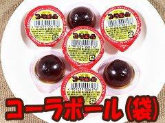 コーラボール(袋) 【単価¥7.2】100入