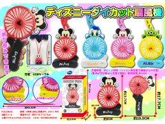 ディズニー ダイカット扇風機 【単価¥550】4入