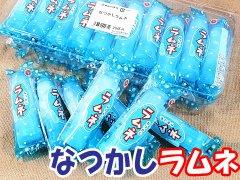 なつかしラムネ 【単価¥21】20入