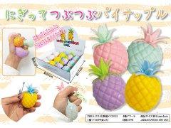 にぎってつぶつぶパイナップル 【単価¥55】12入