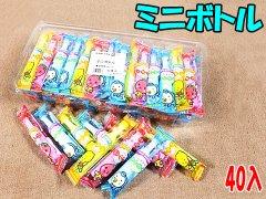 ミニボトル 【単価¥14】40入