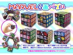 MARVEL6面パズル 【単価¥29】25入