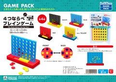 4つならべブレインゲーム 【単価¥63】12入