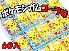 ポケモンガム コーラ味 【単価¥7.5】60入