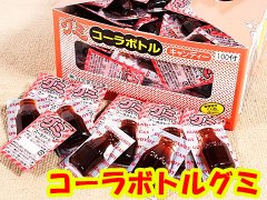 金券 グミコーラボトル 【単価¥671】1入