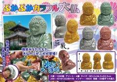 ぷかぷかカラフル大仏 3361 【単価¥31】50入