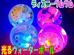 ディズニーツムツム 光るウォーターボール 2365 【単価¥65】12入