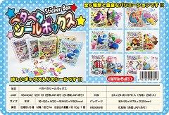 ペタペタシールボックス 【単価¥30】24入