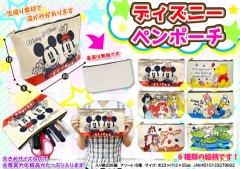 ディズニー ペンポーチ 3328 【単価¥113】12入