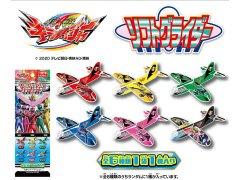 【現品限り・お買い得】魔進戦隊キラメイジャー ソフトグライダー 【単価¥60】10入