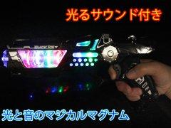 光と音のマジカルマグナム 【単価¥346】12入