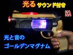 光と音のゴールデンマグナム 【単価¥392】12入