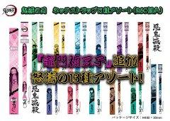 鬼滅の刃 ネックストラップ12種アソート 【単価¥319】12入
