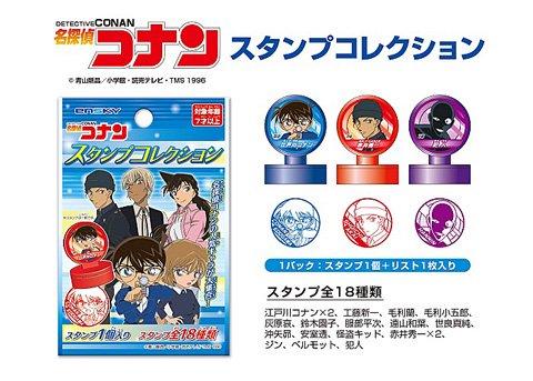 名探偵コナン スタンプコレクション 【単価¥60】18入