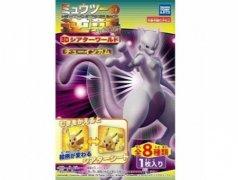 【現品限り・お買い得】ミュウツーの逆襲EVOLUTION 3Dシアターワールド 【単価¥84】3入