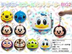 ディズニー ビニールパンチヨーヨーBIG2 【単価¥63】16入