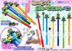 ミニオンズ ラバーマスコットペン 3348 【単価¥36】30入