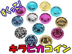 すくって!キラピカコイン KIS60940 【単価¥11.5】100入 う18