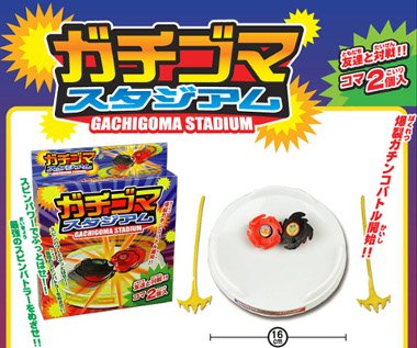 【お買い得】ガチゴマスタジアム 【単価¥59】12入