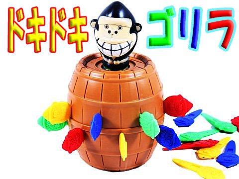 ドキドキゴリラ 【単価¥71】12入