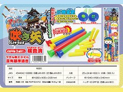 吹き矢 【単価¥30】25入