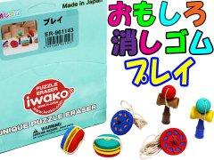 けしごむコレクション プレイ 【単価¥28】60入