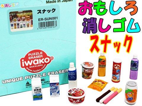 けしごむコレクション スナック 【単価¥28】60入