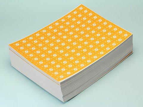 くじ紙オレンジ1−110 【単価¥21】100入