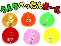 うんちペッタンボール 【単価¥34】12入