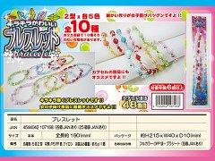 ブレスレット 【単価¥31】25入