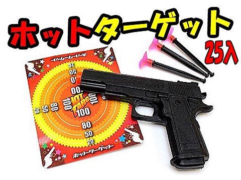 ホットターゲット 【単価¥35】25入