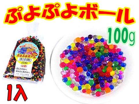 ぷよぷよボール100g 【単価¥182】1入
