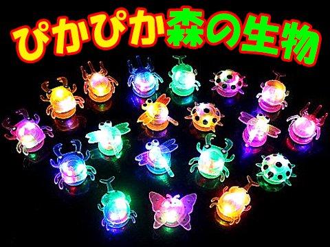 ピカピカ 森の生物 【単価¥36】48入