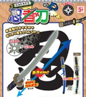 忍者刀(手裏剣付き) 【単価¥75】12入