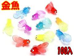 フローティング金魚L 【単価¥7】100入