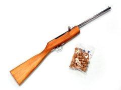 【受注商品】 射的銃修理