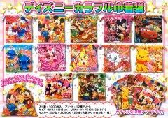 ディズニー カラフル巾着袋 1289 【単価¥40】25入